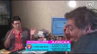 Дмитрий Быков Куда катится мир