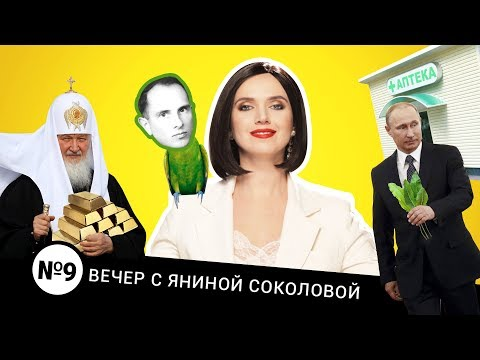 Путин пишет с