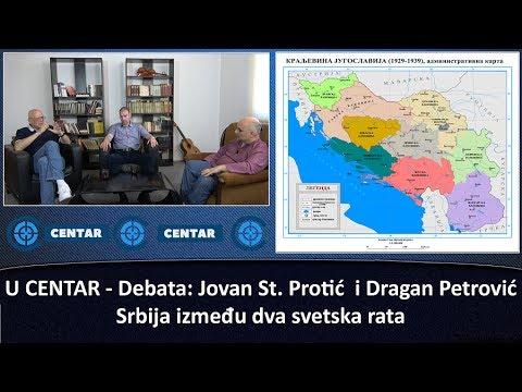 U CENTAR - dr Dragan Petrović i dr Milan St. Protić: O srpskim i hrvatskim zemljama
