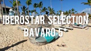 Iberostar selection Bavaro 5 свежий обзор отеля октябрь 2020