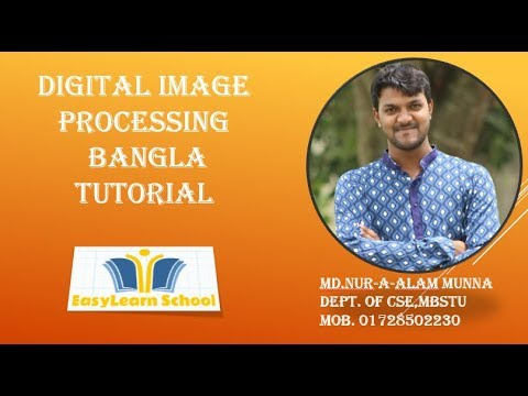 Generate the 4x4 Gaussian kernel for Gaussian Filter | DIP | Bangla Tutorial