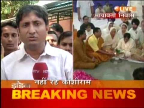 Kanshi Ram created his own legacy - Ravish Kumar