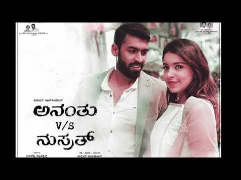 eega-thane-jaariyagide-full-song-from-ananthu-vs-nusrath-kannada-movie(smule)
