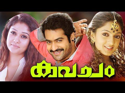 Online Malayalam Movies Watch Free # Malayalam Comedy Movies 2017 Full # Malayalam New Movies 2017