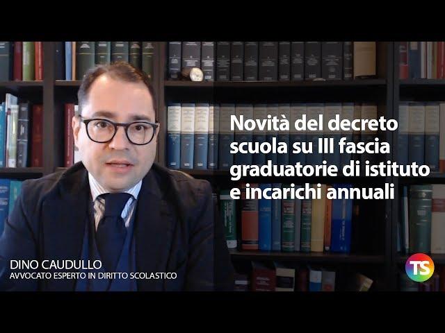 Graduatorie di istituto, necessari i 24 CFU per i nuovi inserimenti