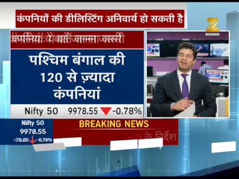 Know in detail about SEBI's surgical strike on 331 suspected shell companies
