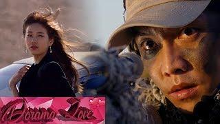 Baek Ah Yeon (백아연) - Hello My Lover - Vagabond - OST Parte 4 - Lyrics - Sub Español (DORAMA LOVE)