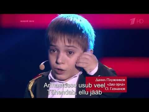 Danil Plužnikov (Данил Плужников) Kaks kotkast