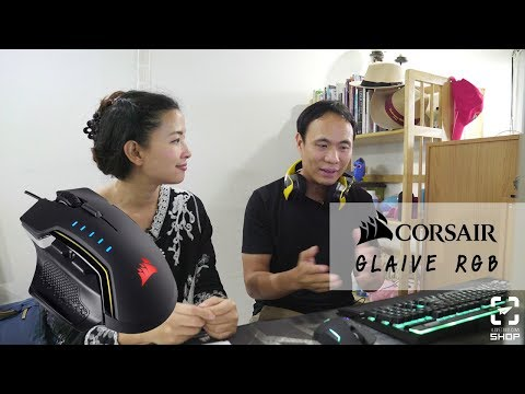 [GG] Corsair Glaive RGB Gaming Mouse รีวิว