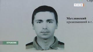 Кровавый след Виктора Метлинского. Как вычислили и задержали серийного убийцу