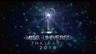 Miss Universe Thailand 2018 (FULL HD)