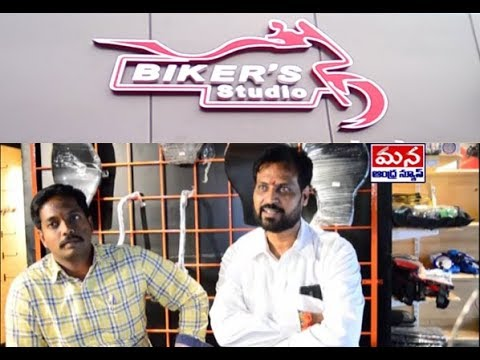 Two wheeler's imported accessories showroom opened at vizag || mana andhra news