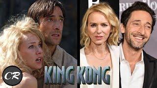 KING KONG (2005) - ANTES Y DESPUÉS (2018)