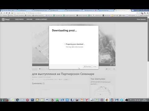 Презентация на тему Гжельиз YouTube · Длительность: 3 мин41 с