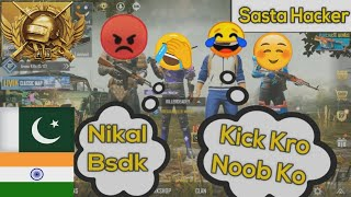Random Pro Squad Call Me Noob And I Challenge For Room 1 Vs 3 🇵🇰🇮🇳 | PUBG Mobile