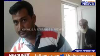 Exposed Give Rs300 & Get Aadhaar Cards in Nowshera Centre