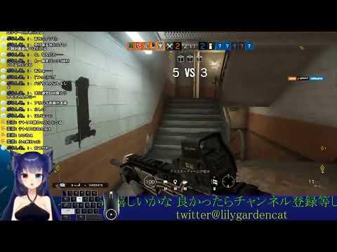 【自由気儘にゲームライフ】脳筋狼の凸待ち虹六【R6S】