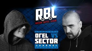 RBL: ОГЕL VS SECTOR (LEAGUE1, RUSSIAN BATTLE LEAGUE)