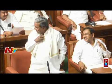 Siddaramaiah Speech At Karnataka Floor Test  | Karnataka Assembly Floor Test Latest Updates | NTV