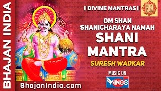 Shani Mantra Powerful | Om Shan Shanicharya Namah Jaap by Suresh Wadkar