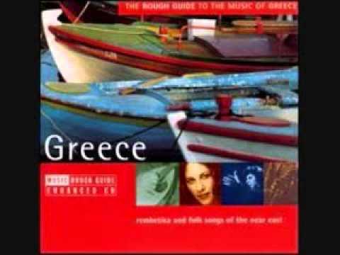 Rough Guide To The Music of Greece Michalis Nikoloudis - 'Topos'