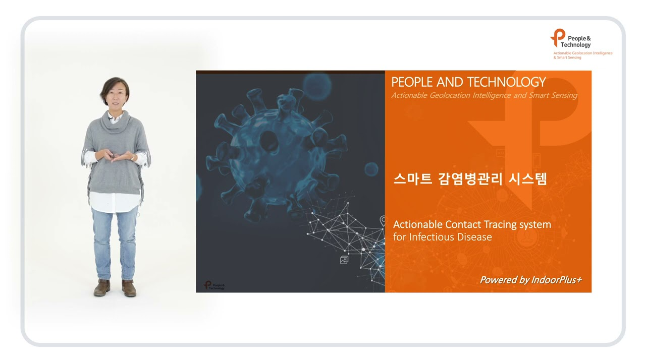 피플앤드테크놀러지 스마트 병원 솔루션 IndoorPlus+ SmartCare, 그리고 스마트 감염병 역학조사 시스템  Contact Tracing