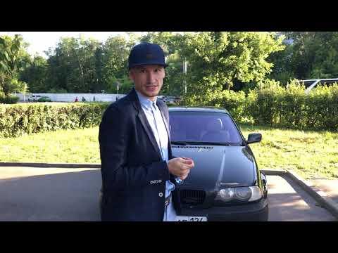 BMW E46 330 Ci 4 года владения