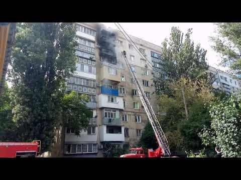 Пожар 17.08.19 Одесса маршала Жукова 14 Часть 3