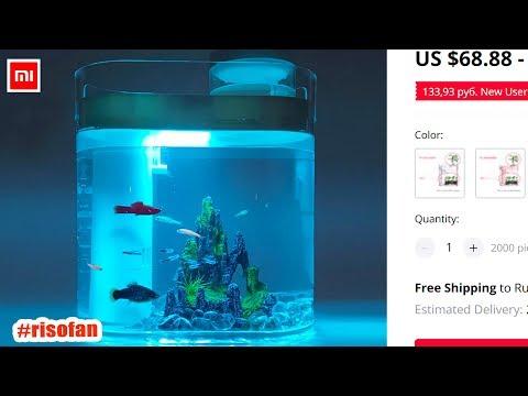 Xiaomi AquariumTransparent Fish Tank.