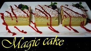 ВОЛШЕБНЫЙ ПИРОГ Умный Вкусный пирог САМОРАЗДЕЛЯЮЩИЕСЯ СЛОИ рецепт / Magic 3 Layer Custard Cake