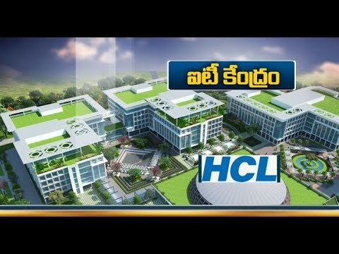 HCL Technologies To Invest Rs 750 Crore   In Andhra Pradesh   Create 7500 Jobs