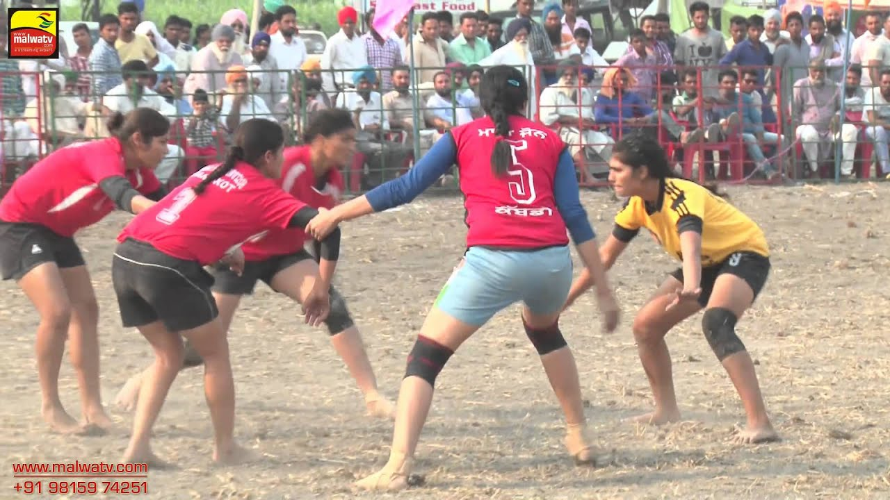 BAL (Ferozepur) || KABADDI TOURNAMENT - 2015 || GIRLS SEMI FINALS MATCH ||