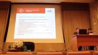 Демонстрация библиотеки нормативно-технической документации