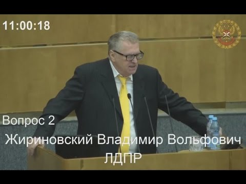 Vladimir Zhirinovsky about Central Bank of Russia (English subs)