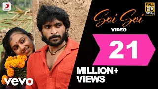 Download Kumki - Soi Soi  | Vikram Prabhu, Lakshmi Menon | D. Imman MP3 song and Music Video