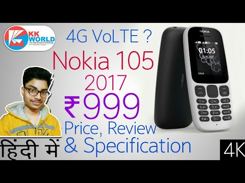 Nokia 105 2017 Review And Specifications | In Hindi