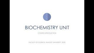รายวิชาในหลักสูตร BMS ตอนที่ 12 Biochemistry course introduction