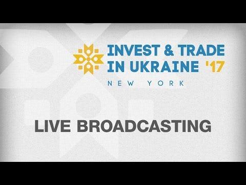 Invest & Trade in Ukraine '17 — New York