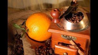 Коньяк кофейно - апельсиновый от Жоры  Бомбовый рецепт!