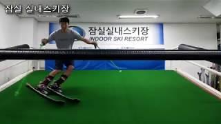 2018 동영상 스키스쿨..14 : 숏턴 폴체킹 트레이닝
