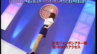 折原みか パンチラ 折原みか 動画 19