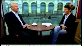 Мэр Москвы Собянин о ремонте фасадов зданий в Москве 20130501(, 2013-08-11T19:58:10.000Z)