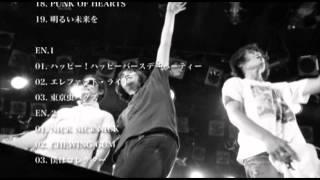 "SHIBUYA CLUB QUATTRO MONTHLY LIVE 2010 ""5 Story Rock Show"" 2010.8.29."