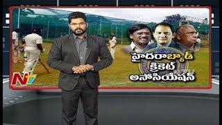 Severe Allegations on Hyderabad Cricket Association || HCA vs Mohammad Azharuddin || Focus