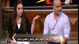 مذيع «أنا مصر» يحرج تامر حسين: «خدت كام على عملك في ألبوم عمرو دياب؟» (فيديو)