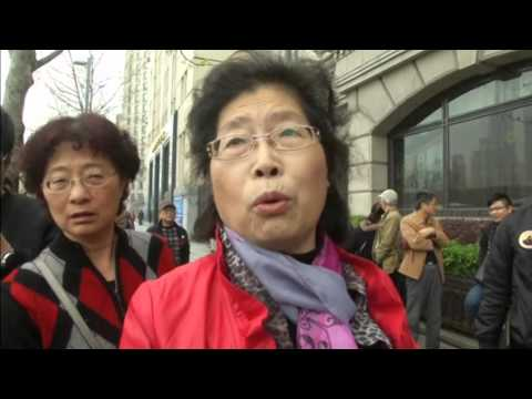 Shanghai police arrest 21 suspected of wealth management fraud