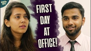 First Day At Office (Ep: 3) | Hyderabadi Comedy | Kantri Guyz