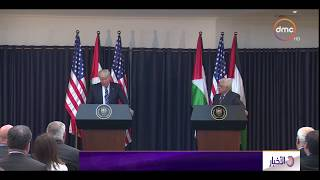 الأخبار - ترامب : أبذل قصاري جهدي لإطلاق عملية السلام بين الفلسطينيين والإسرائيليين
