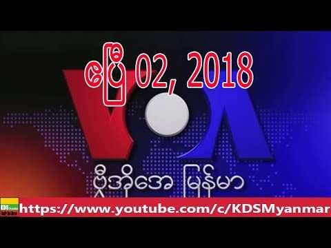 VOA Burmese TV News, April 02, 2018