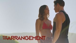 Why We Love Kygan | The Arrangement | E!
